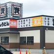 北九州のソウルフード「資さんうどん」が11月14日(木)、福岡市内6店舗目となる「資さんうどん原店」をグランドオープン!
