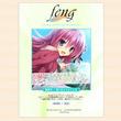 美少女ゲームレーベル「feng」運営会社が破産 「あかね色に染まる坂」など制作