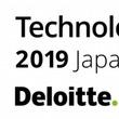 テクノロジー企業成長率ランキング「2019年 日本テクノロジー Fast 50」で35位を受賞