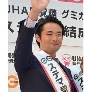 杉村太蔵 スキャンダル
