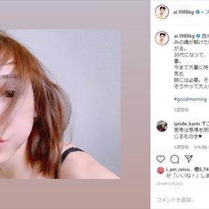 元 国民 的 アイドル 30 代
