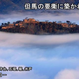 """一生に一度は訪れたい「日本100名城」――""""白…"""