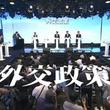 ネット党首討論会(2013年6月28日)全文書き起こし(3/4) テーマ「外交政策」