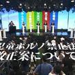 ネット党首討論会(2013年6月28日)全文書き起こし(4/4) テーマ「各党代表ユーザー指名質問」~エンディング