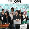 「この人たちが時代を変える」 SOPHIA松岡、ニコニコ大会議出演メンバーを絶賛