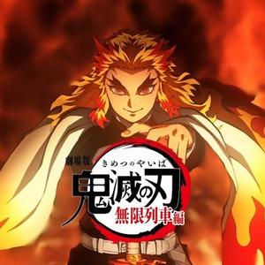 鬼滅の刃 アニメ 動画 フル