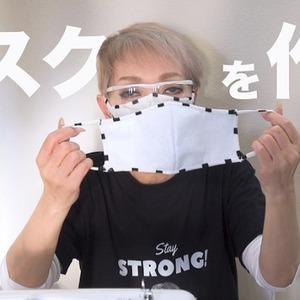 研ナオコ、手作りマスクの反響に感激「少しでも皆様のお役に立てれば ...
