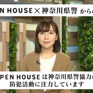 オープン ハウス 社長 息子