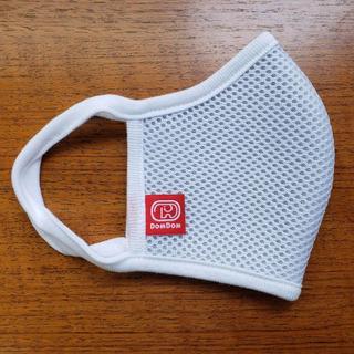 ドムドムバーガーが「冷感マスク」を抽選販売!…