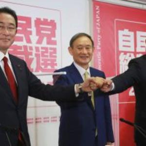 『菅総理』のサムネイル