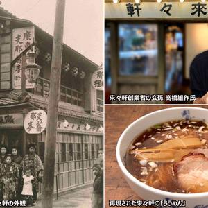 『台湾』のサムネイル