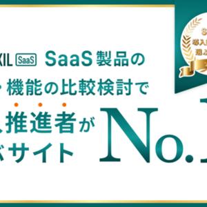 『東証』のサムネイル