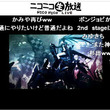 「ブラック★ロックシューター」がRPGに。2011年夏PSPで発売