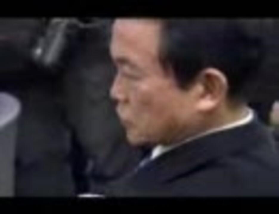 ハローワーク 麻生 太郎