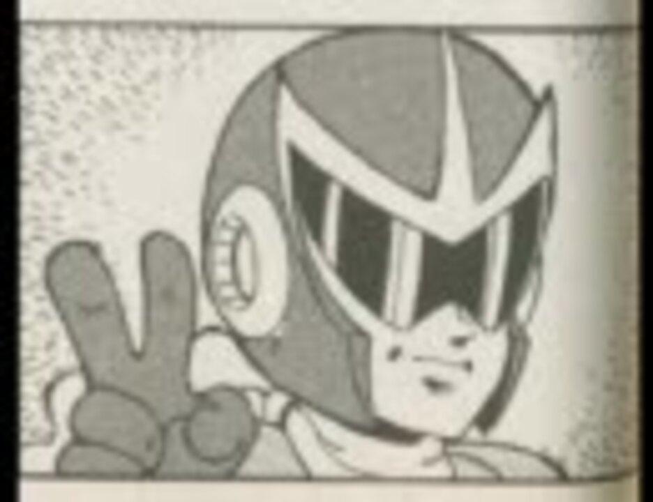 池原しげと版ロックマン6・7画像集① - ニコニコ動画