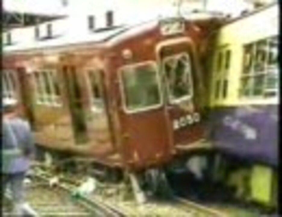 阪急 神戸 線 事故