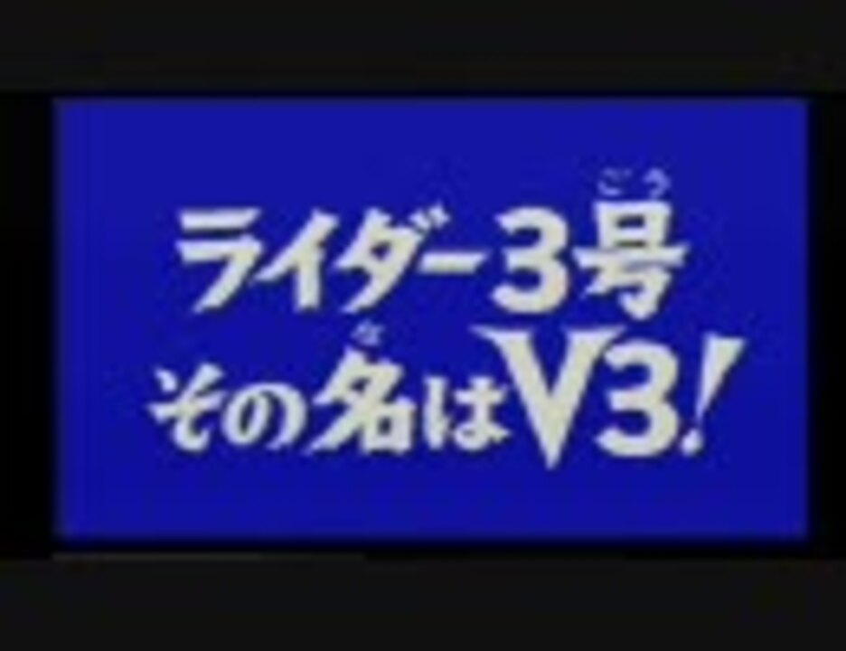号 デストロン 3 素人ハメ撮り氏 デストロン3号