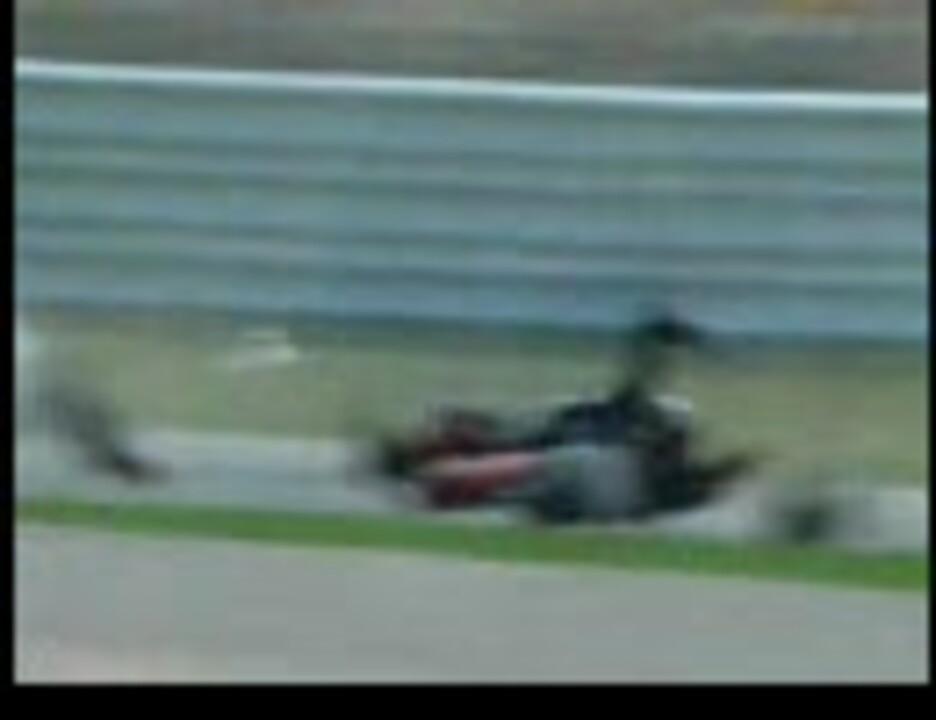 祥 也 富沢 MotoGP:中上、亡き友に健闘誓う。ミサノは「祥也がいつも特別なパワーをくれる」