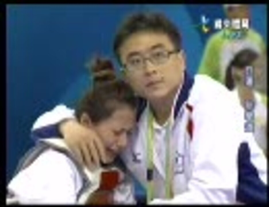 2010年アジア競技大会、テコンドーの不当判決 - ニコニコ動画