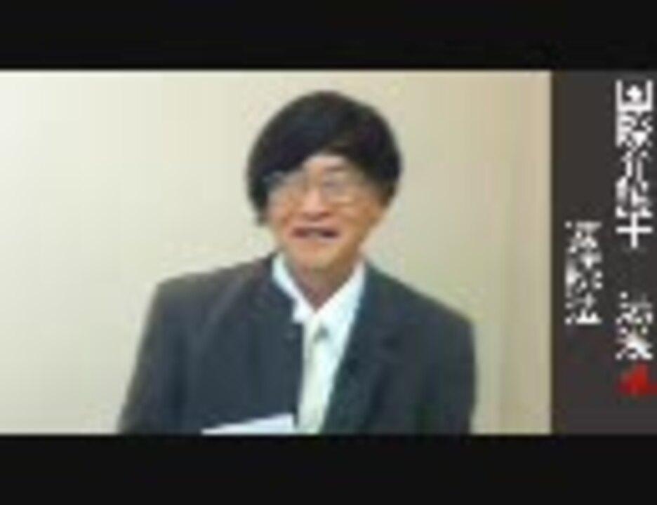 弁護士 湯浅