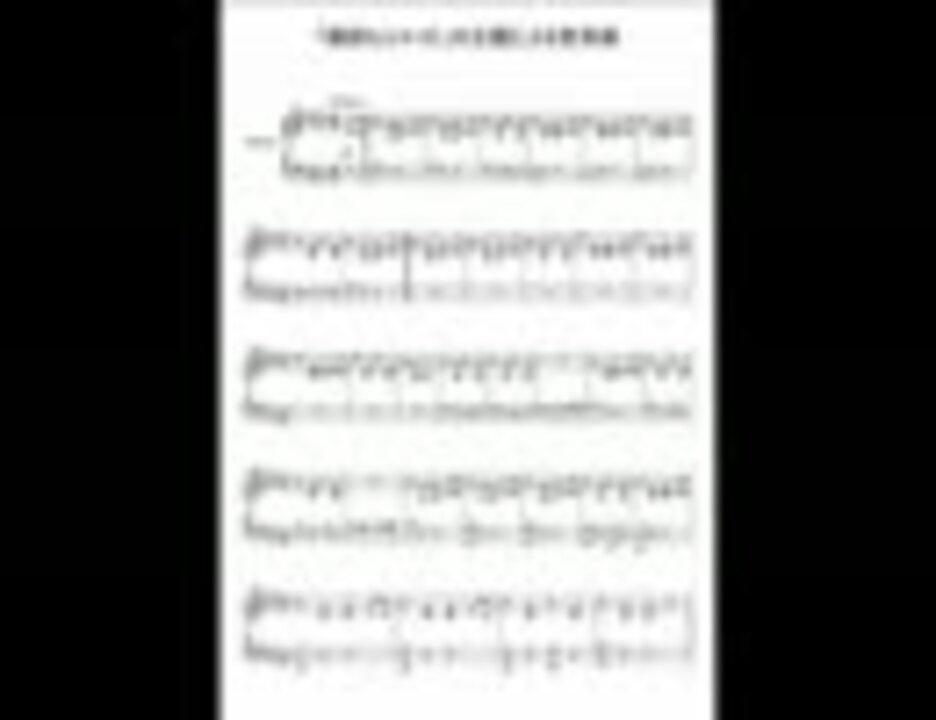 猫 踏ん じゃっ た ピアノ 楽譜