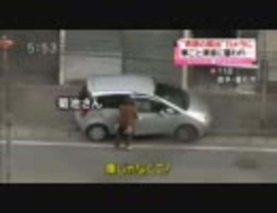 津波 人 が 流さ れる 瞬間 閲覧 注意 【衝撃】東北大震災 巨大津波に、人が、車が、家が、無情に流される・・・・・【閲覧注意】