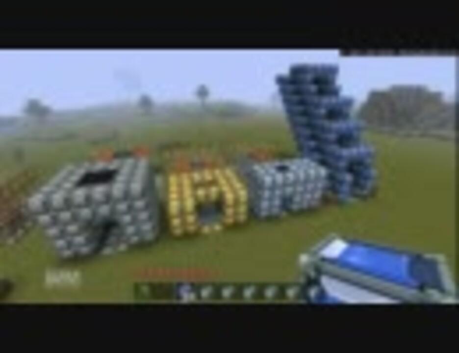 機 マイクラ 丸石 製造
