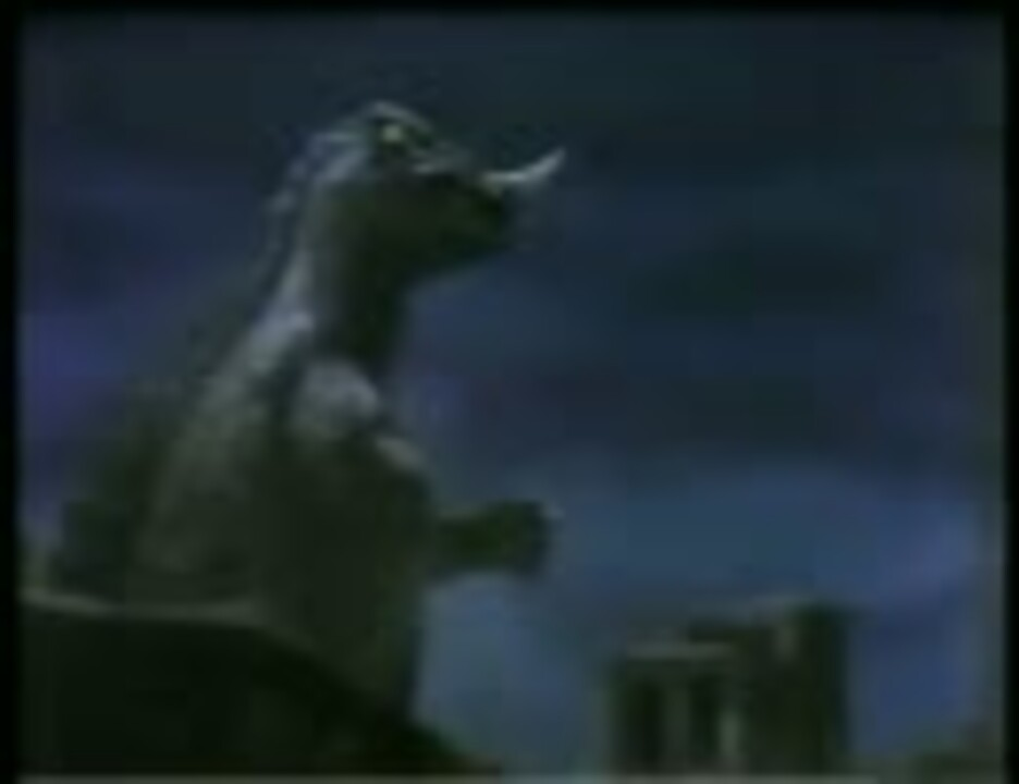 韓国の怪獣映画「大怪獣ヨンガリ」 - ニコニコ動画