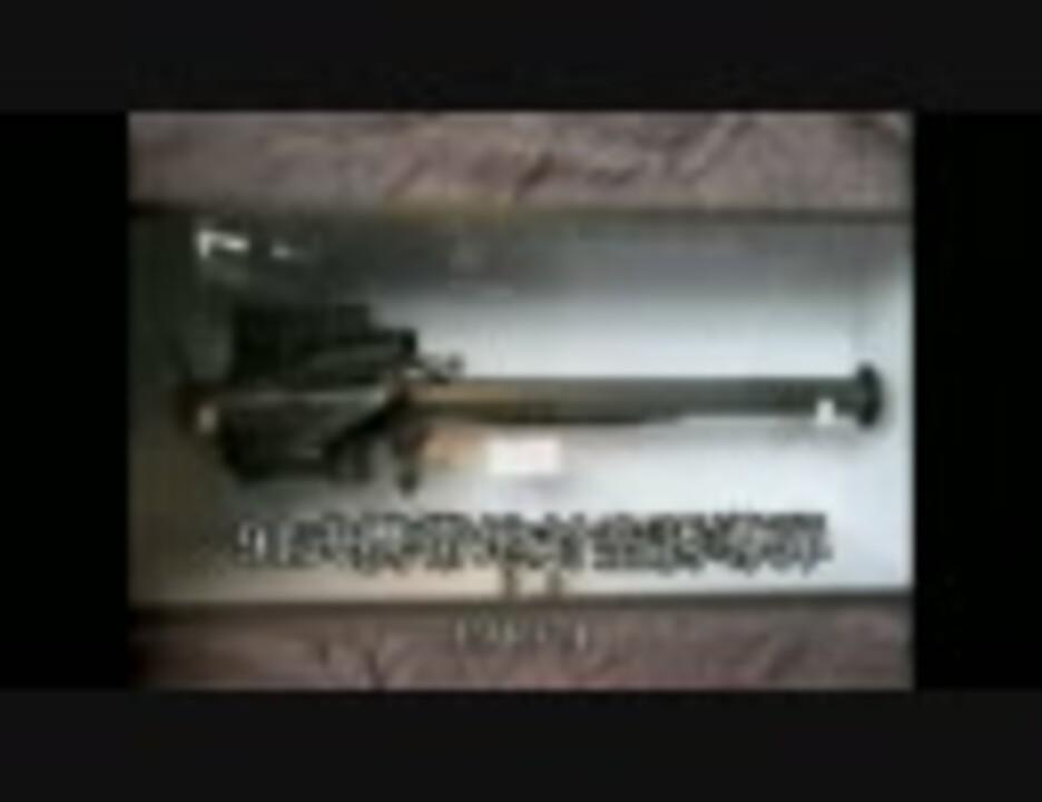 91式携帯地対空誘導弾 4/4 1990年 湾岸危機と「新個人携帯SAM ...