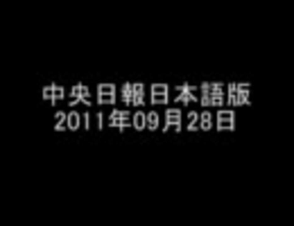 【t公式】fromis_9、fromis_9 Special Single Album「Talk&Talk」Media Promotion