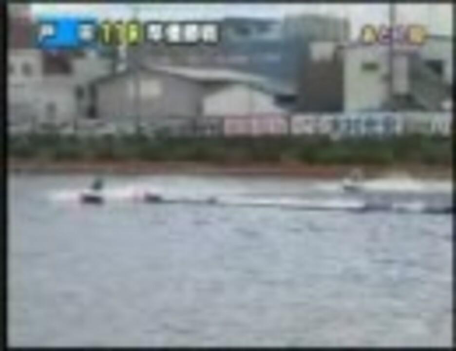 戸田 競艇 結果 リプレイ