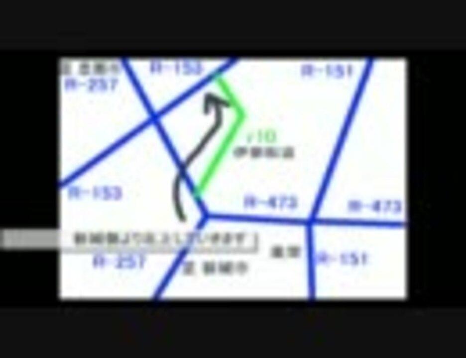 のら】バイクで愛知長野県道10号-設楽根羽線- - ニコニコ動画