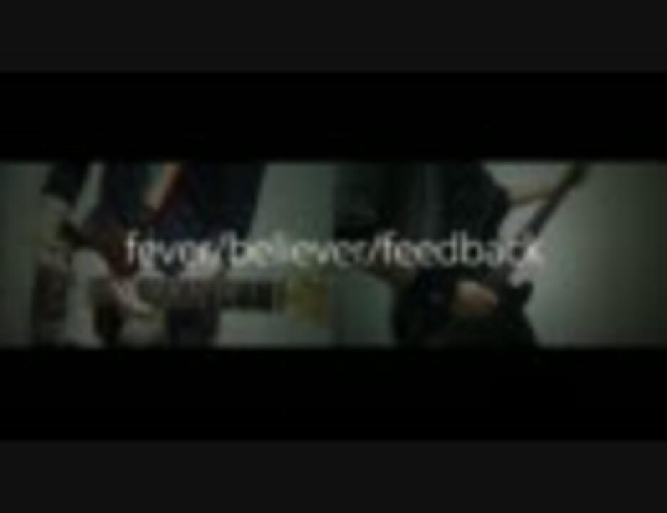 fever believer feedback