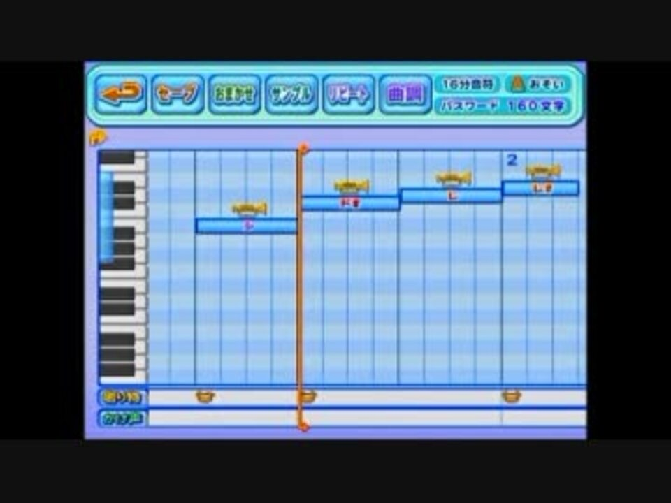 応援歌 パワプロ2020 switch