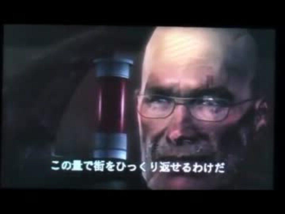 バイオ ハザード リベレーションズ ノーマン