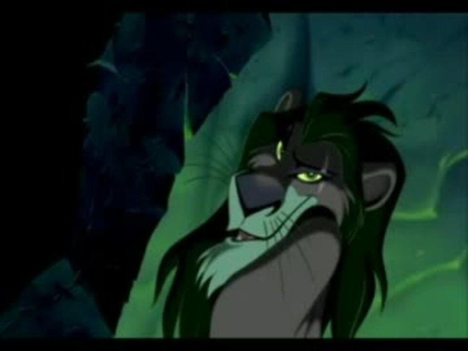 ライオン キング ハイエナ 声