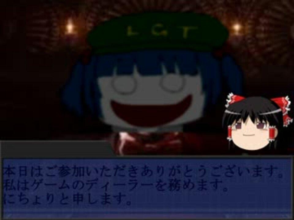 ドラマ ライアー 動画 ゲーム