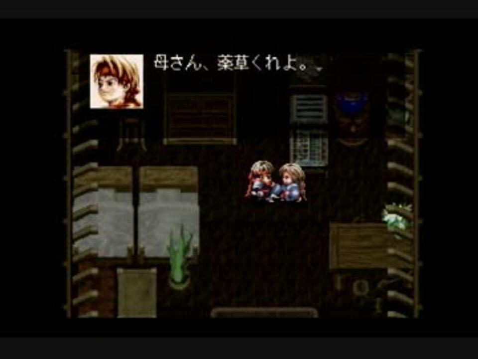 ゆっくりアークザラッド part.2 by カンジョー ゲーム/動画 - ニコニコ動画