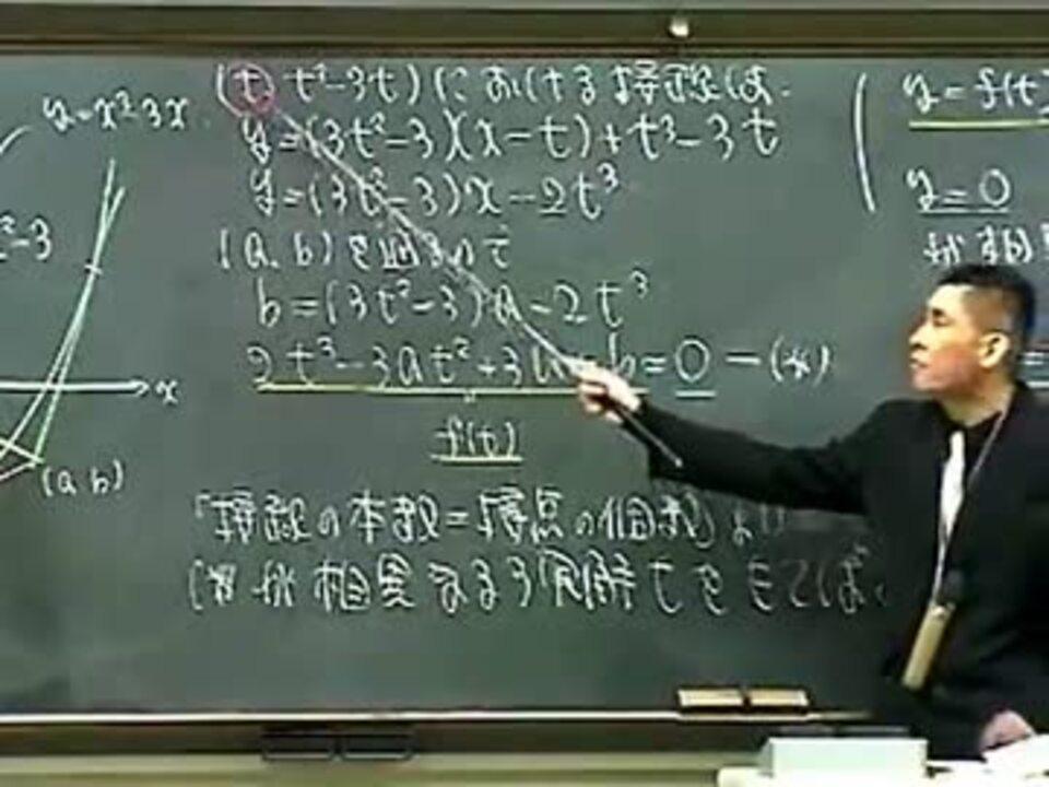 ヤクザ 数学