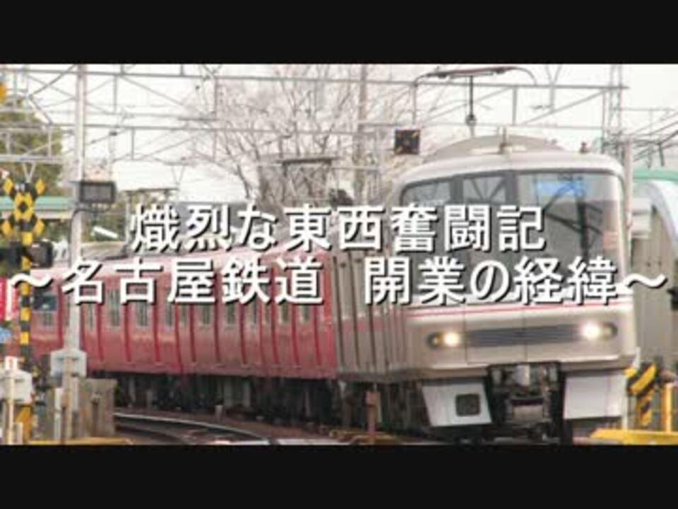 阪和 線 遅延 な う
