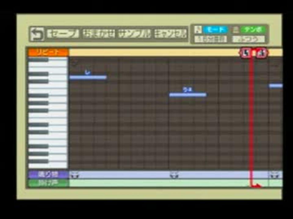 プロスピで日本ハムファイターズ応援歌1998年1-9作ってみた - ニコニコ動画
