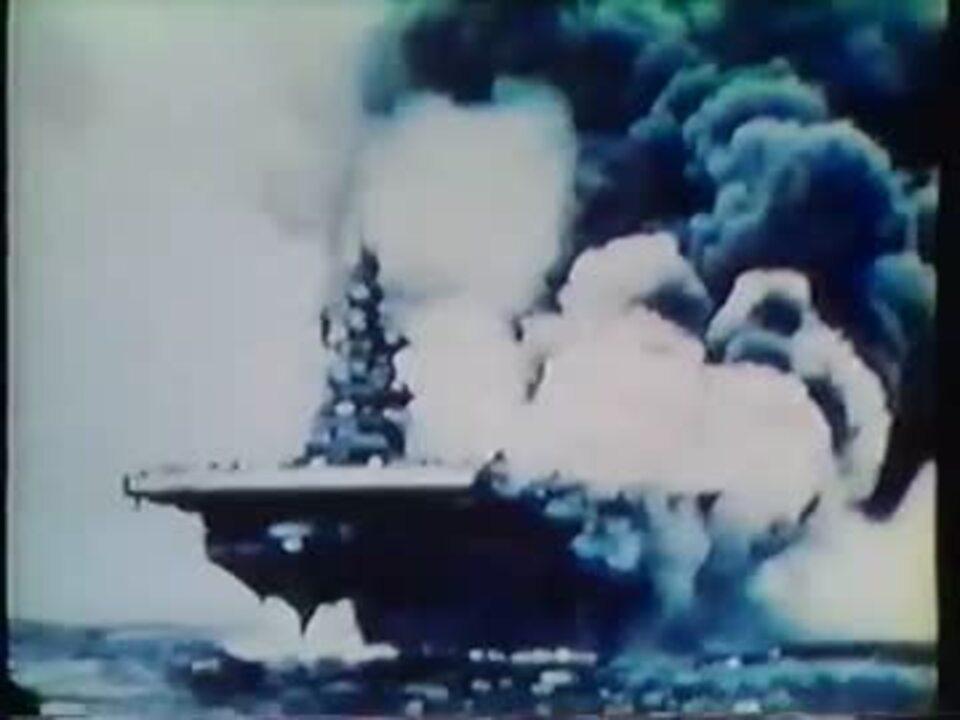 海戦 ミッドウェー