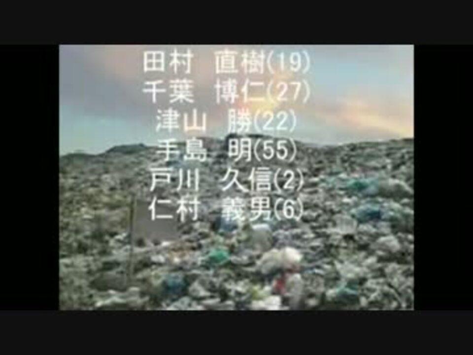 犠牲 者 の 明日 NNN臨時放送は明日の犠牲者を告知する恐怖の番組!その実態と真実とは