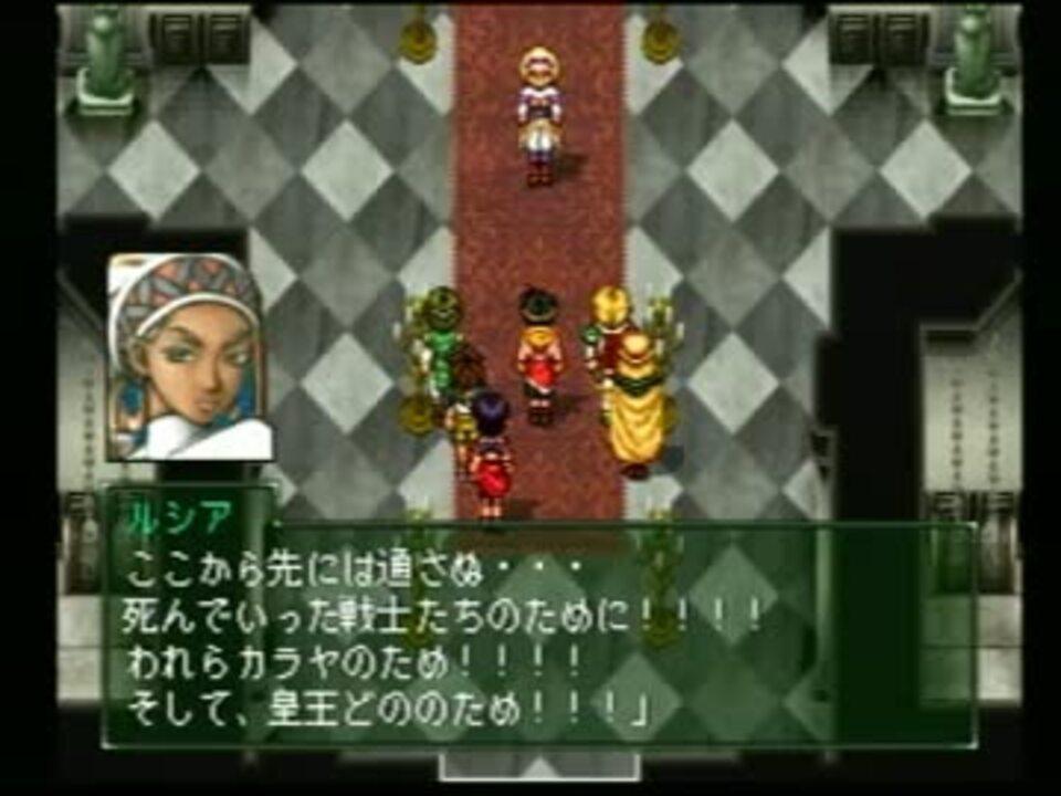攻略 2 幻想 滸伝 水 クライブとエルザのイベント