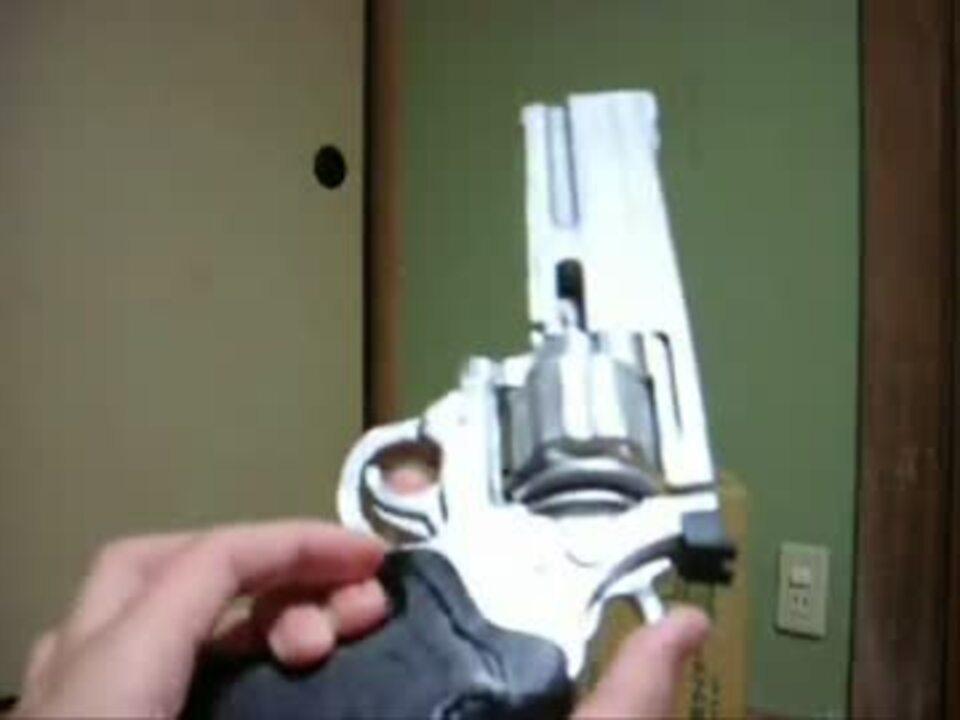 工作 作り方 ダンボール 簡単 銃