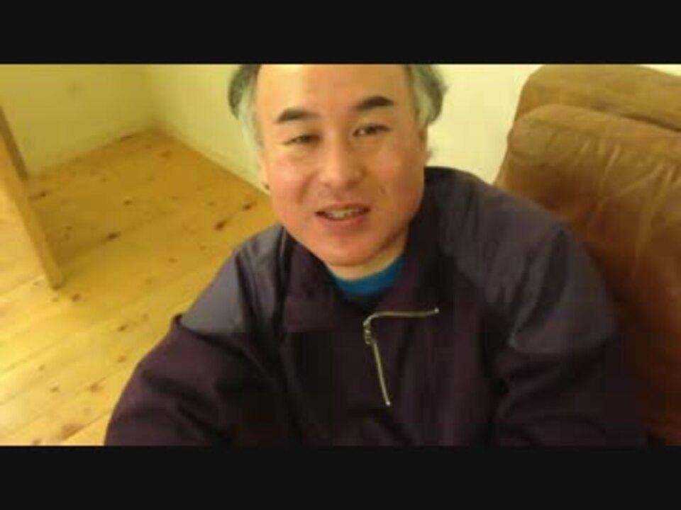 人気の「杉浦ボッ樹」動画 5本 - ニコニコ動画
