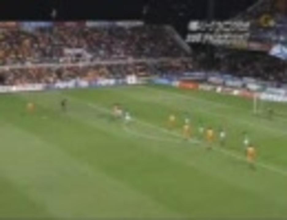 澤登正朗のフリーキック(1999年Jリーグチャンピオンシップ ...