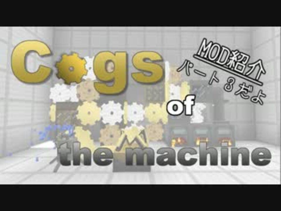 minecraft 工業 mod