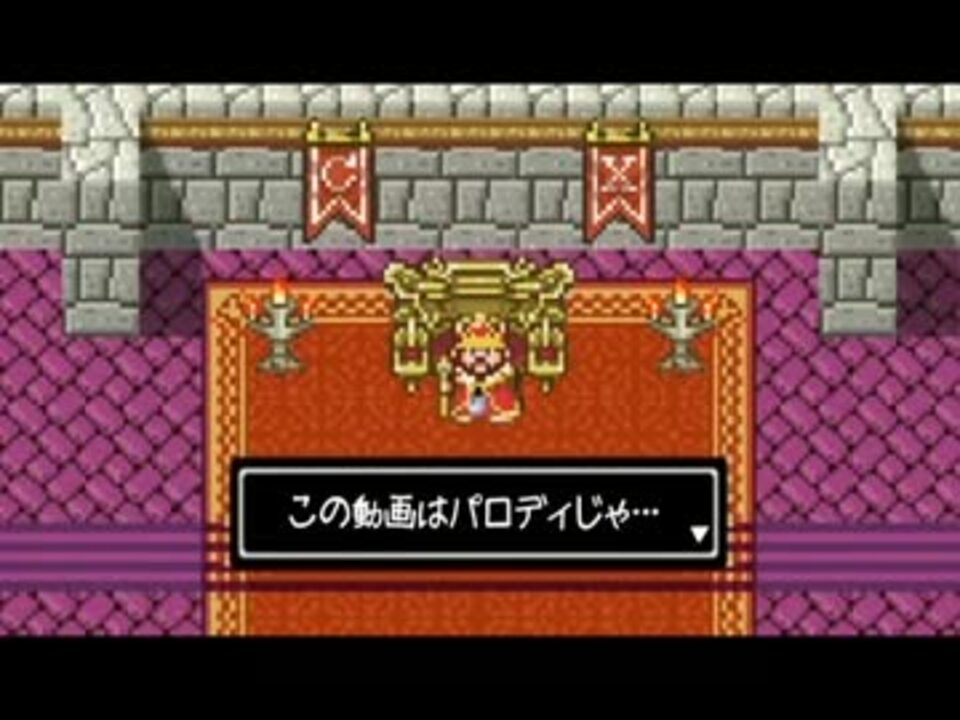 ゲームセンターcx マザー2 動画
