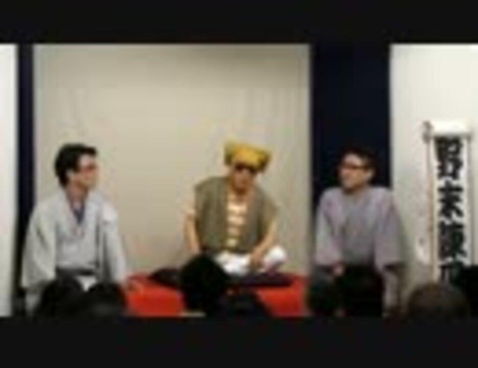 人気の「立川こしら」動画 830本 - ニコニコ動画